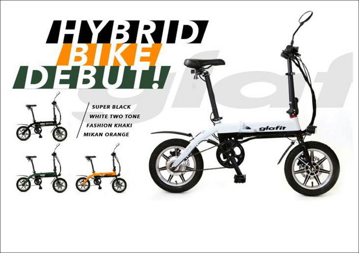 glafitバイク取扱い好評販売中!!次世代のスタイルを。。。